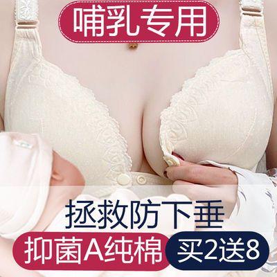 新款】哺乳内衣大码聚拢性感防下垂孕妇怀孕期纯棉超薄款喂奶胸罩
