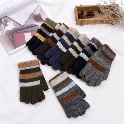 马海毛手套女新款冬季条纹情侣男骑行手套分指针织棉加厚拉绒保暖