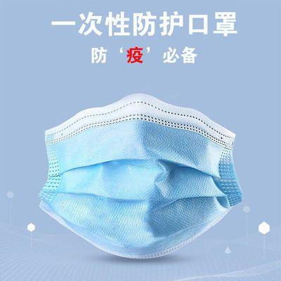 口罩一次性批发熔喷布三层防护防尘防雾霾透气无异味男女成人口罩