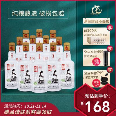 沱牌舍得白酒整箱大曲淳和 白酒纯粮正宗 浓香型 50度500ml*12瓶