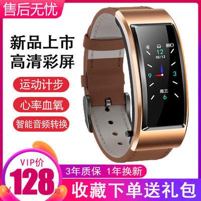 华为小米4通用智能手环蓝牙耳机二合一可通话心率手表VIVO男女B5