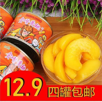 砀山糖水罐头水果黄桃罐头网红黄桃罐头新鲜罐头