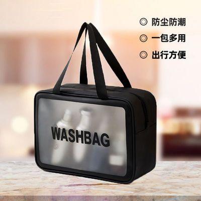 ins收纳包化妆包便携外出随身大容量透明可爱洗漱包收纳袋化妆袋