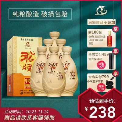 沱牌白酒整箱特曲生态窖藏12 浓香型白酒纯粮正宗 50度500ml*6瓶