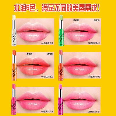 维生素润唇膏无色保湿滋润补水变色口红打底前防干裂唇部护理男女