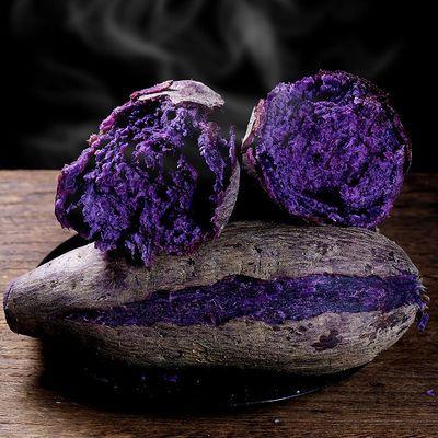 【现挖现发】紫薯新鲜蜜薯香甜软糯番薯农家小紫薯紫心地瓜批发价