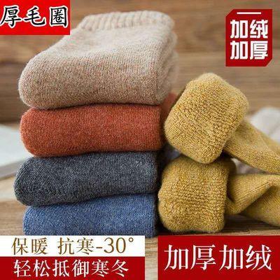 袜子女冬韩版加厚加绒保暖袜地板袜中筒袜女长袜秋冬季毛圈袜女袜