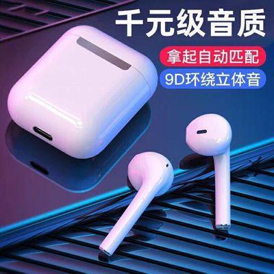 无线蓝牙耳机二代华强北入耳式原装正品运动指纹触控vivo安卓通用