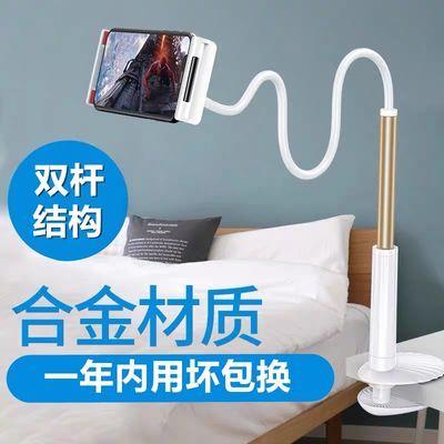 九代懒人手机支架多功能宿舍床头上看视频电影桌面直播办公室通用