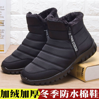 老北京棉靴加绒保暖防滑加厚雪地棉鞋男棉鞋子冬天中老年爸爸鞋