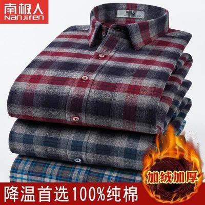 74493/南极人纯棉格子加绒加厚保暖衬衫男商务休闲中年大码宽松长袖衬衣