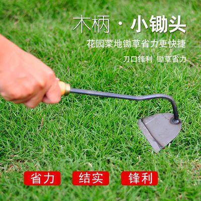 锄草神器户外全钢家用便携小锄头种菜挖土锄草工具农用种花小锄头