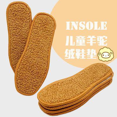冬季儿童羊驼绒鞋垫保暖毛加厚鞋垫防臭棉鞋垫运动透气吸汗棉鞋垫