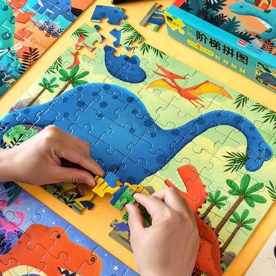 39393/小红花宝宝阶梯拼图0-3-4-6岁儿童早教益智力玩具女男孩幼儿拼板