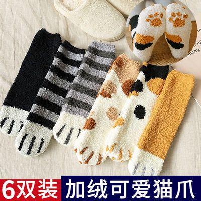 毛绒袜子女珊瑚绒毛巾加厚抗寒保暖秋冬地板袜居家猫爪可爱睡眠袜