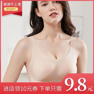 https://t00img.yangkeduo.com/goods/images/2020-10-21/450c3da8408a2374c71a56079cd0b8d1.jpeg