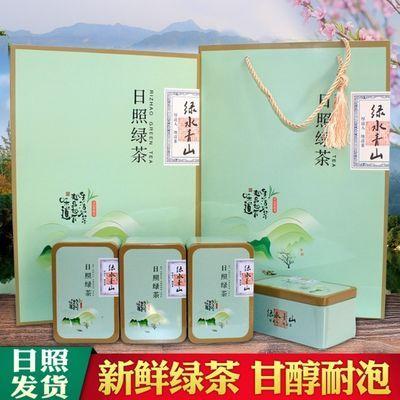 75182/2021年日照绿茶新茶春茶叶特级两提最实惠包邮礼盒装自喝送礼划算