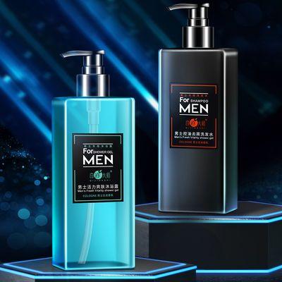 正品男士古龙香水沐浴露持久留香去屑止痒清爽控油洗发水家庭套装