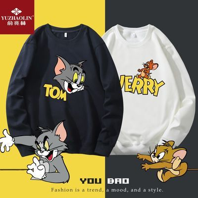 俞兆林猫和老鼠情侣卫衣男加绒加厚潮ins秋冬新款情侣装联名外套