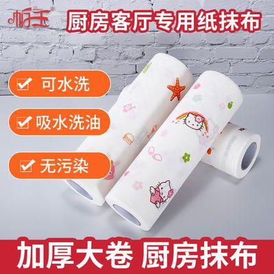 厨房纸抹布干湿两用洗碗布加厚纸抹布可水洗一次性懒人抹布帕王