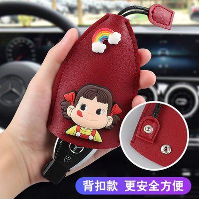 32118/可爱创意车用汽车钥匙包大容量女士软抽拉式卡通车锁匙保护套用品