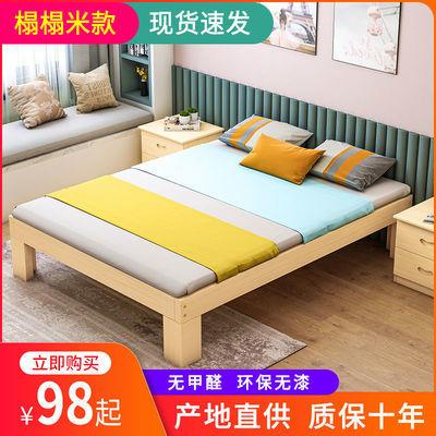 榻榻米实木床1.5米松木双人床经济型1.8米出租房简易1米2单人床架