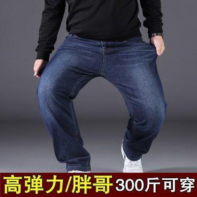 秋冬季厚款胖子特大号高腰弹力牛仔裤男加肥加大码直筒宽松肥佬裤