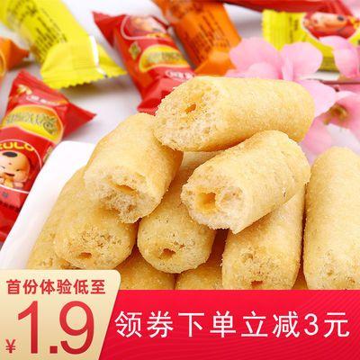 【两种口味组合特价】粗粮米果糙米卷夹心能量棒儿童休闲零食批发