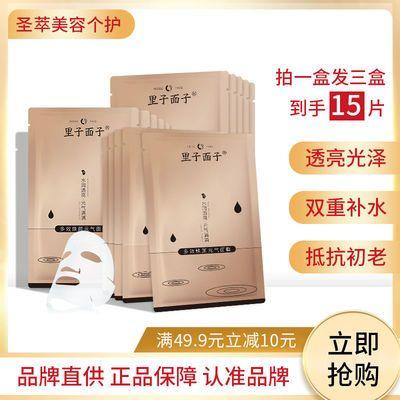 https://t00img.yangkeduo.com/goods/images/2020-10-21/8295544293594a2988caa085046b79d6.jpeg