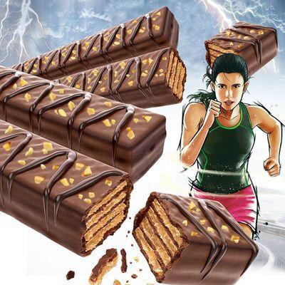 【4斤超实惠】坚果威化饼干巧克力威化夹心饼零食整箱批发100g4斤