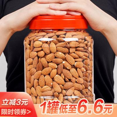 纸皮巴旦木坚果批发含罐500g杏仁零食大礼包干果新鲜货250g50g