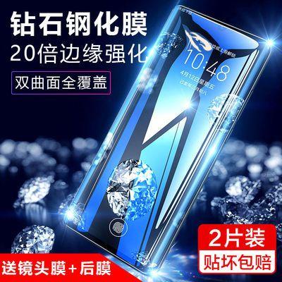 华为p30pro钢化膜p30pro手机膜p30pro全屏曲面蓝光防窥膜防摔高清