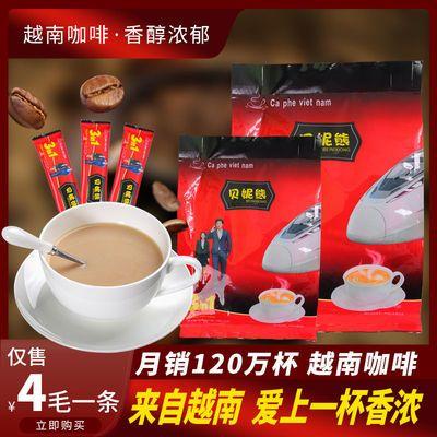 越南进口咖啡粉速溶三合一原味特浓炭烧咖啡提神防困非G7正品包邮