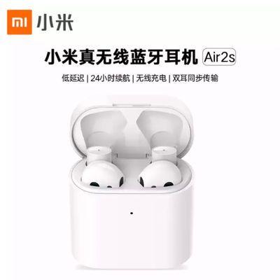 小米Air2s真无线蓝牙耳机半入耳左右双主耳智能唤醒降噪小米air2