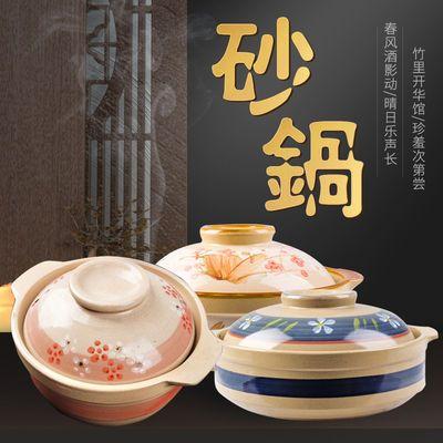老式小砂锅家用煤气明火汤锅手绘陶瓷耐高温日式石锅煲仔饭锅包邮