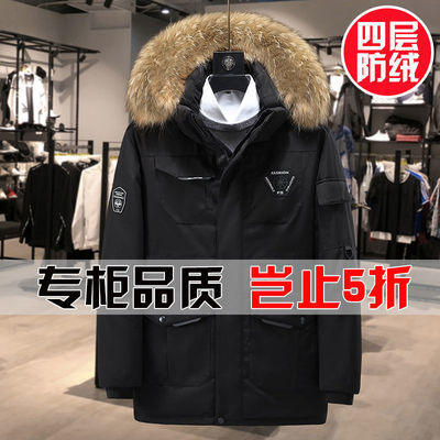 冬季新款加厚羽绒服男士短款白鸭绒工装潮流韩版中青年情侣外套