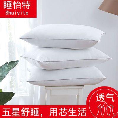 【星级品质】学生家用枕芯一个单人压缩枕头芯一对成人枕头一只装