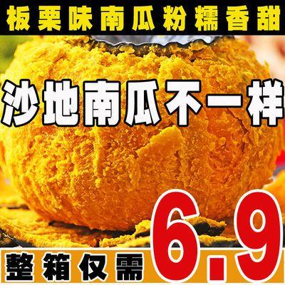 【爆款】板栗老南瓜粉糯香非贝贝小南瓜宝宝辅食新鲜蔬菜整箱批发