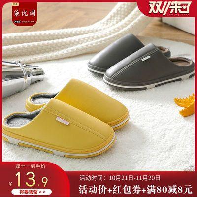 【防水】居家用pu皮拖鞋秋冬季男款加厚底室内防滑保暖情侣毛棉女