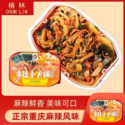 https://t00img.yangkeduo.com/goods/images/2020-10-22/1968170fed81a9640844e04fc921c0b5.jpeg