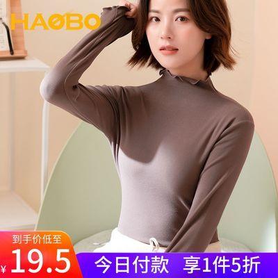2020新款木耳边半高领打底衫长袖t恤女内搭秋衣薄款德绒保暖上衣