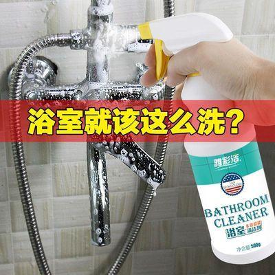 多功能浴室清洁剂玻璃不锈钢强力去污瓷砖水垢清洗剂家用除垢500g