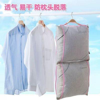 家用晒枕头网袋枕头晾晒网抱枕晒架晒枕头专用网袋枕头夹晾晒衣架