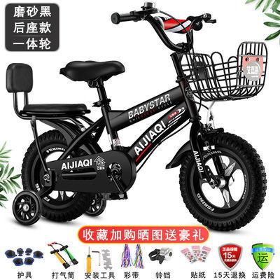 儿童自行车男孩女孩2-4-6-8-12岁小孩单车脚踏车12-20寸宝宝童车