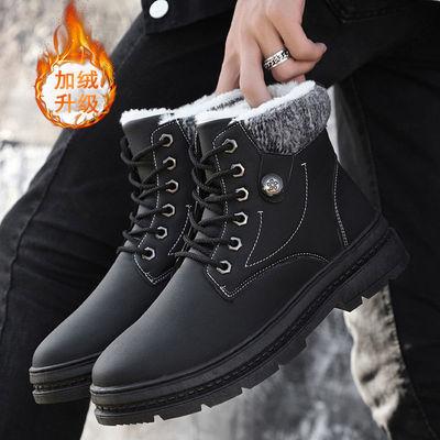 冬季棉鞋男加绒男士雪地靴男鞋中高帮加厚保暖马丁靴棉短靴子潮鞋