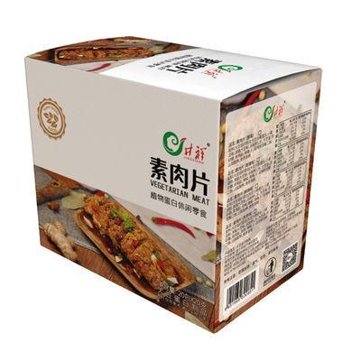 井祥素食佛家纯素零食手撕素肉素肉片豆干豆制品素牛排素牛肉食品