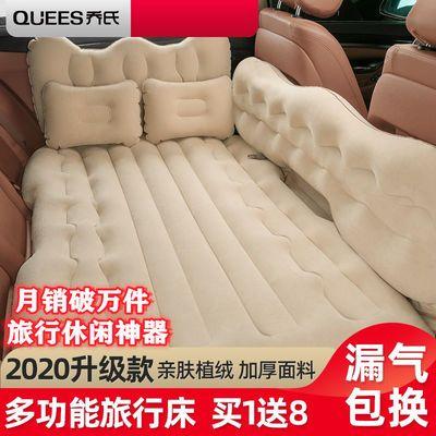 乔氏车载充气床汽车后排睡床旅行床垫轿车睡垫后座气垫床车内床
