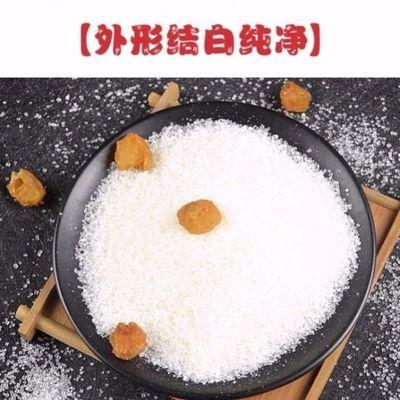 5斤白砂糖优质散装白糖甘蔗制作棉花糖咖啡泡茶糖冰糖蔗糖红糖3斤