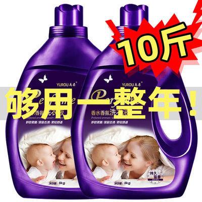 整整5-10斤香水洗衣液大瓶持久留香强力去污洁净无荧光剂家庭装