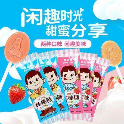 儿童棒棒糖网红牛奶意卡通儿童可爱散装小吃休闲食品喜糖